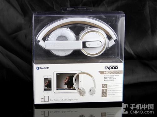 雷柏h6080蓝牙耳机盒包装