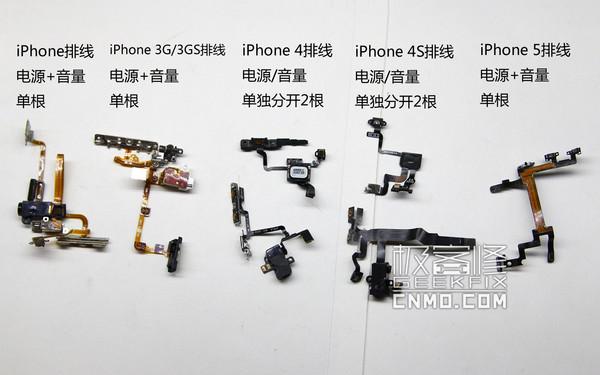 苹果5s内部结构图