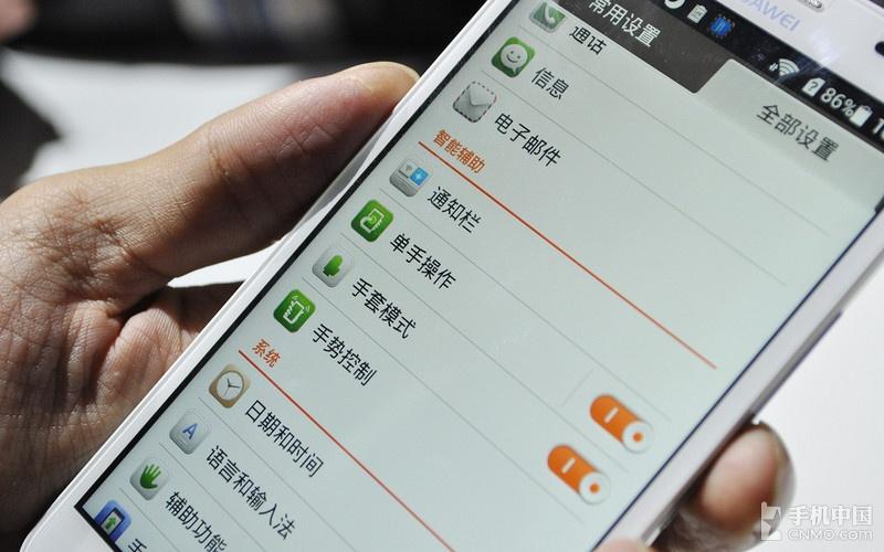 金属边框_荣耀3x_手机中国
