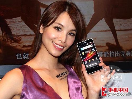 一直備受矚目 索尼L36H成都分期付款