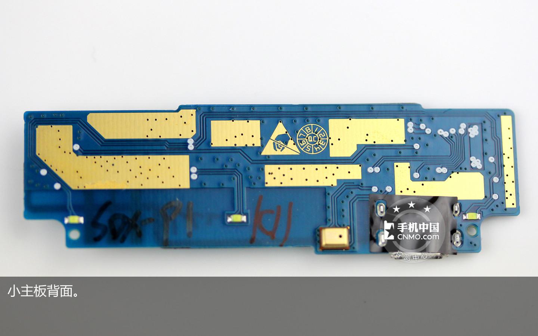 888元八核5英寸屏 酷派大神f1拆机评测