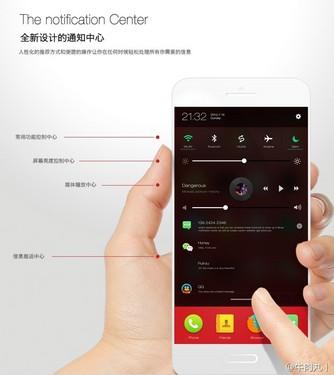 极简扁平化设计 全新nubia UI截图曝光