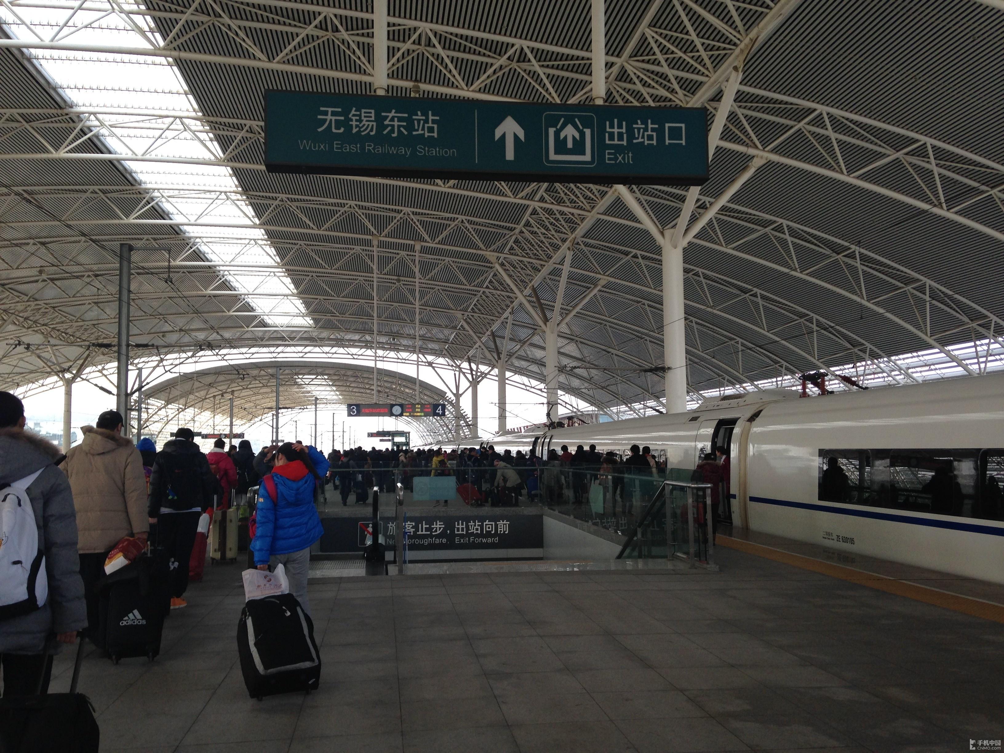 ...上车.   第4页:动车应建吸烟室   北京到无锡近1200公里的... (24)