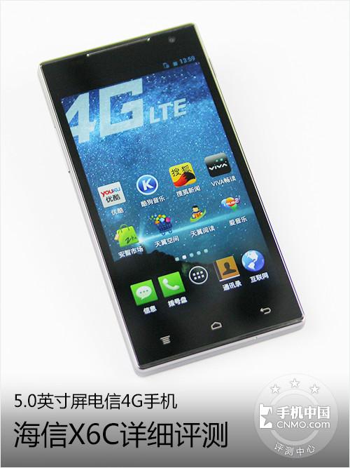 高清屏电信4G手机 海信X6C评测