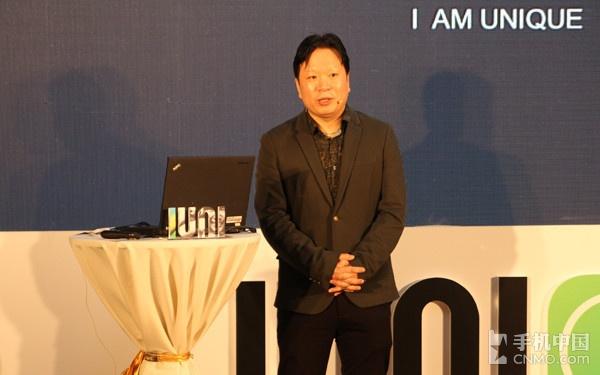 24号全面开放下载 IUNI OS在京正式发布