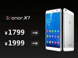 4G版1999元 华为X1平板手机国内售价公布