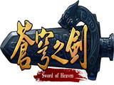 三族鼎立谁为王 苍穹之剑职业特色解析