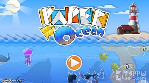 同样《折纸海洋》继承了《折纸动物