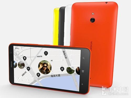 6英寸巨屏WP8系统 Lumia 1320仅1699元