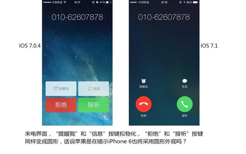 视角缩放开/关_苹果iphone 5s_手机中国图片