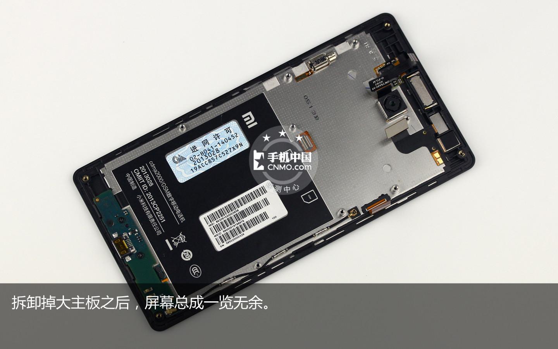 电路板 手机 1440_900