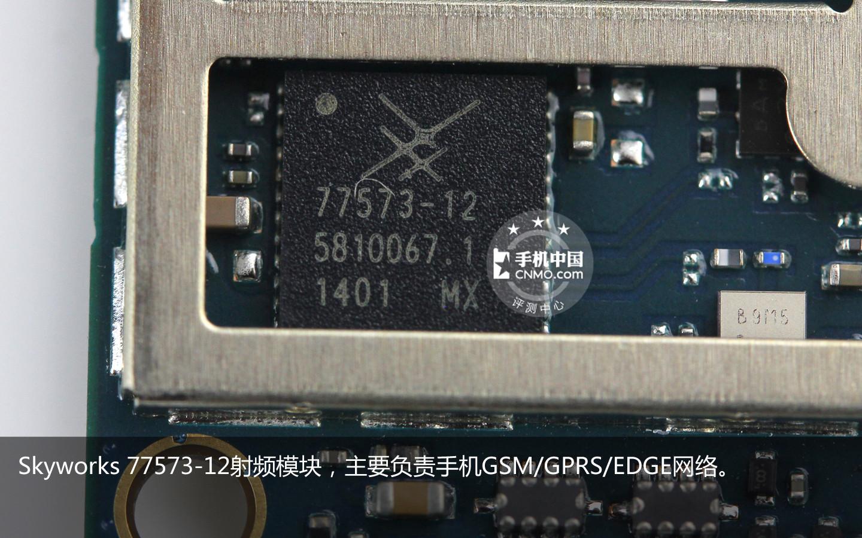 电路板 机器设备 1440_900
