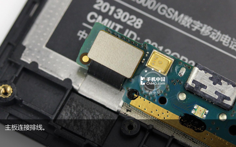 小米电池两个排线图解