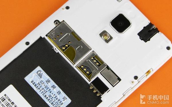 899元高清屏四核智能机 波导XL100评测
