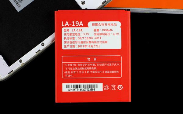 999元5英寸四核4G 红辣椒4G版首发评测