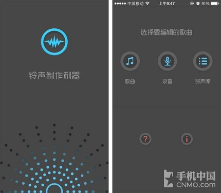 【苹果手机铃声制作|苹果手机铃声怎么弄】-手机中国