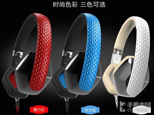 Good quality fashion Somic M4 folding headphones markdowns-86DIGI