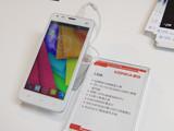 CITE2014展会 康佳展出多款4G智能手机