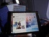 国航发布4G地空宽带  中兴全程技术保障