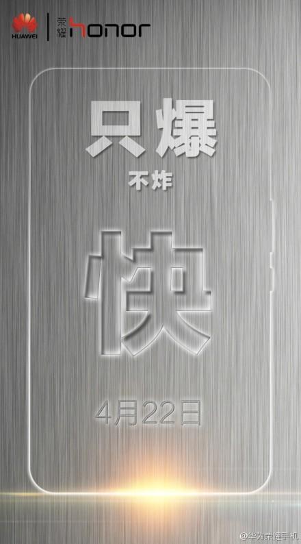小米移动电源爆炸_iPhone 6小米3S再度曝光 本周新机汇总 - CNMO