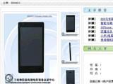 红米1S移动版将至 已获工信部入网许可