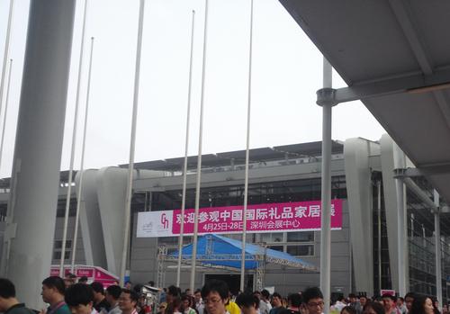 第22届中国(深圳)国际礼品展顺利开展