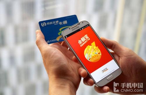 公交卡充值 杭州公交卡充值 南京公交卡充值