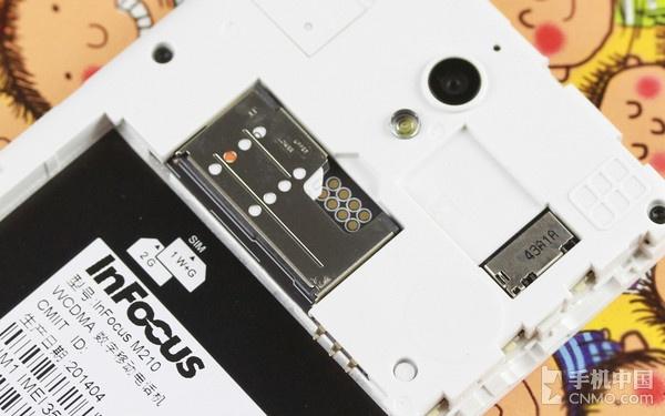 炫彩大屏四核新机 富可视糖果M210评测