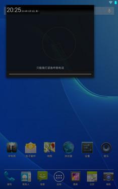 人性化功能趣味足 龙酷X战神系统UI体验