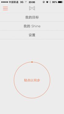 珠宝般精致运动手环 Misfit Shine第16张图