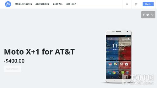硬件配置有提升 Moto X+1或于本周发布第2张图