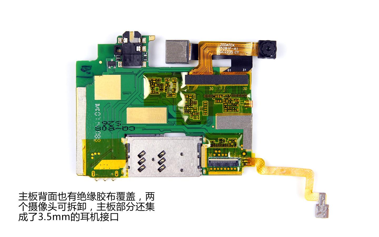 苹果6主板接口图解
