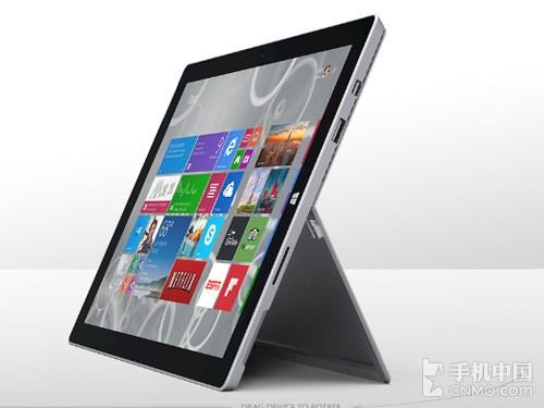 5688元起步 Surface Pro 3国内售价曝光