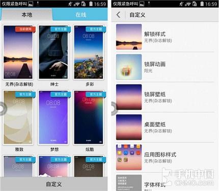 華為手機三種省電模式MATE9/PRO全系列華為MATE9/
