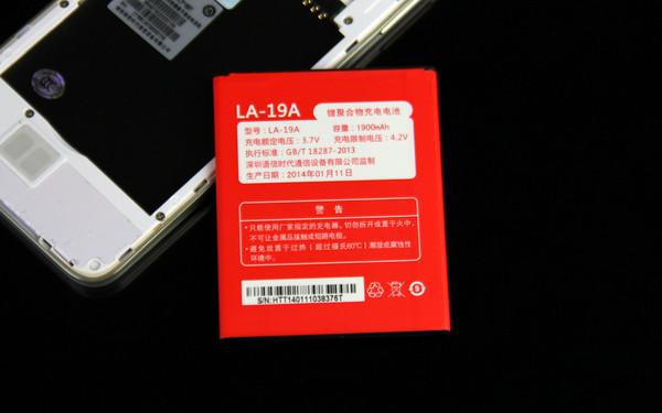 598.5元5英寸四核芯 红辣椒青春版评测