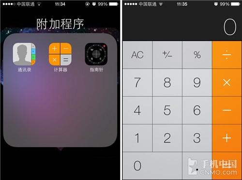 iphone手机调用科学计算器