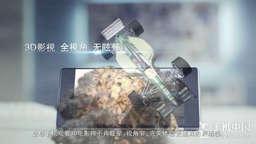 takee全息手机及应用平台发布