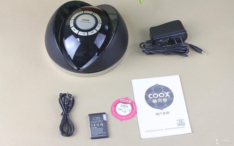 360度环绕立体声 coox t8蓝牙音箱评测