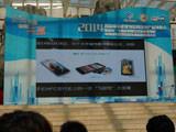 联手支付宝 OPPO实现一卡通手机NFC支付