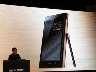6980元带钥匙的安全手机 E人E本M1发布