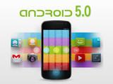 安卓5.0将至 谷歌I/O大会定6月25日召开