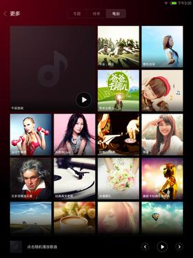 游戏中心和音乐界面的风格设计的更为合理,充分的利用了屏幕的空间