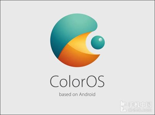 认真+坦诚 ColorOS是这样与用户交第1张图