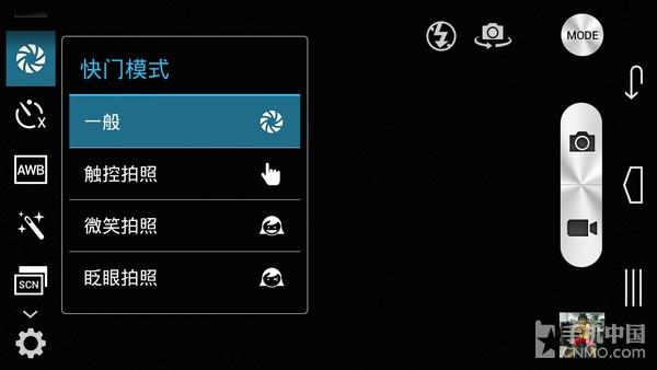 五英寸720p屏四核 富可视M512全面体验