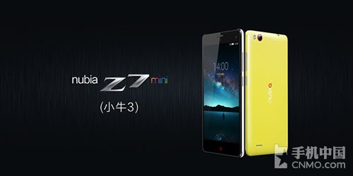 5.0英寸全高清屏幕 nubia z7 mini发布