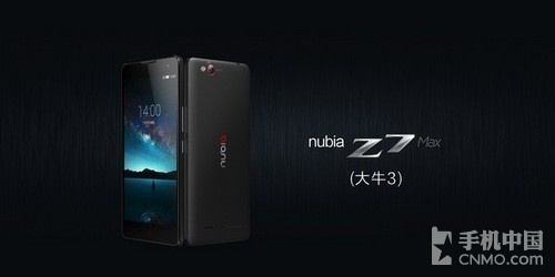 拍照旗舰+4G全网通 nubia Z7 Max发布