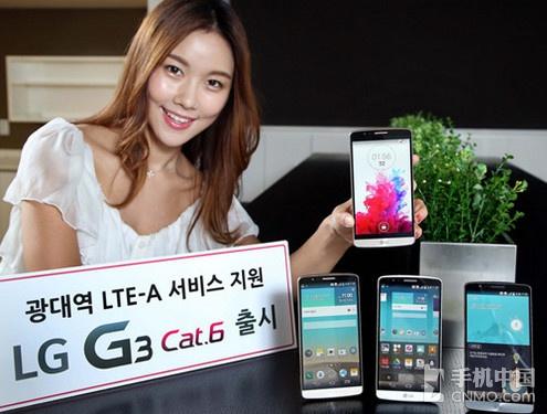 配置远超小米4 新旗舰LG G3 Cat.6发布