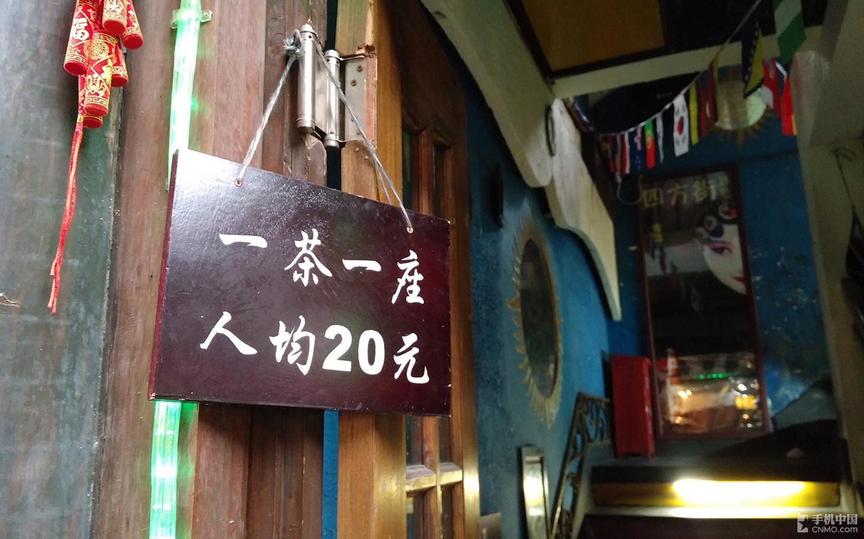 IUNI U2夜游成都