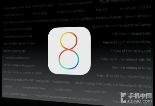 苹果9月中旬举行发布会 iPhone 6将亮相图片 38084 500x342