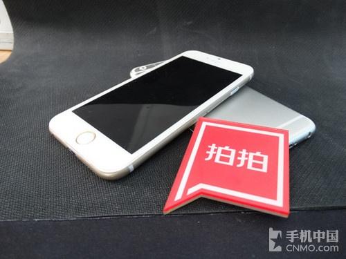 999元起定?拍拍卖家组团预售iPhone 6